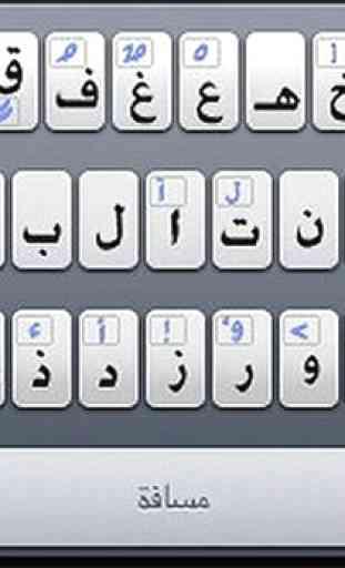 Arabic for keyboard 3