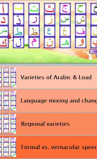 Download arabic keyboard 2