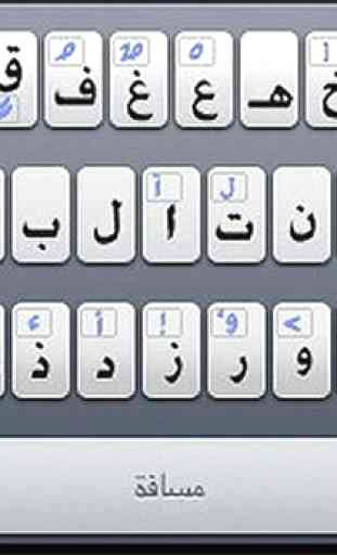 Download arabic keyboard 3