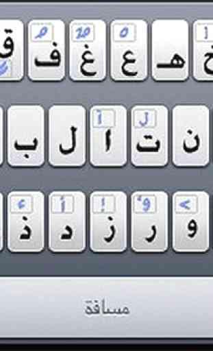 Download free arabic keyboard 3