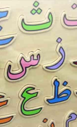 New arabic keyboard 1