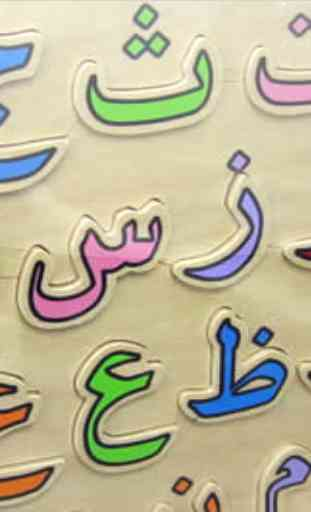 New arabic keyboard 4