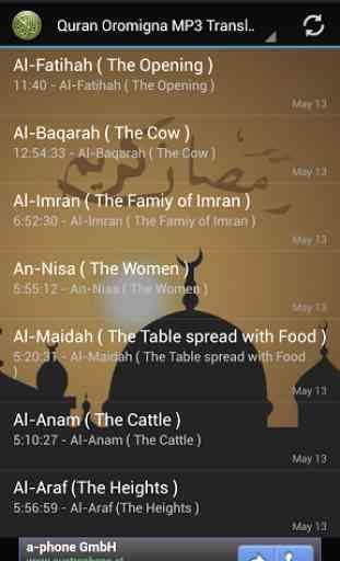Quran Oromigna MP3 Translation 1