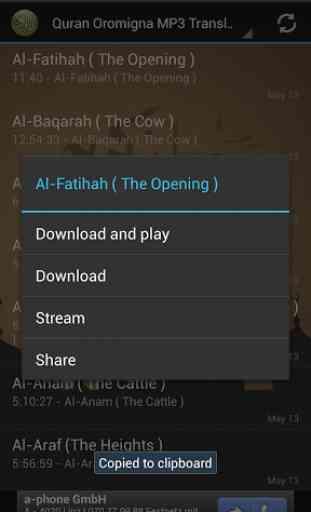 Quran Oromigna MP3 Translation 2
