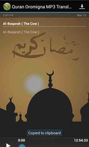 Quran Oromigna MP3 Translation 4