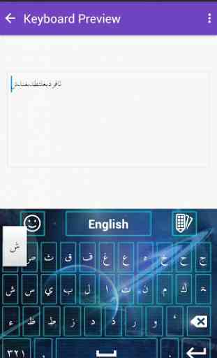 Arabic Keyboard 4