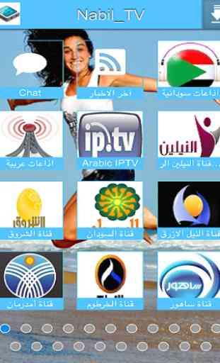 Nabil_TV 1