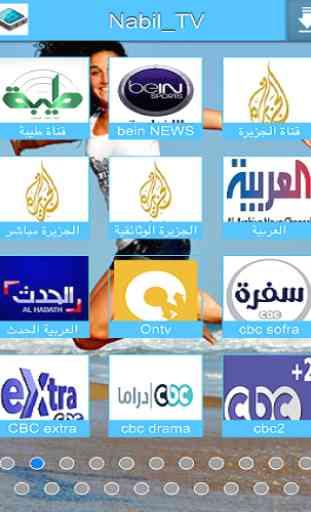 Nabil_TV 2