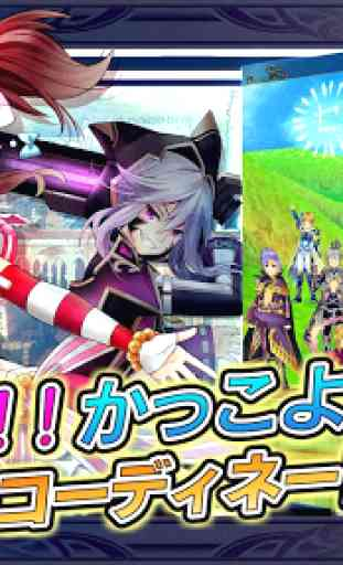 RPG Celes Arca Online 3