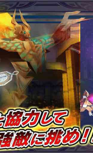 RPG Celes Arca Online 4