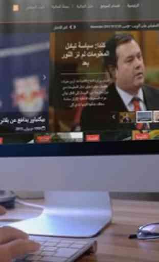 Aljeyela TV Live 3