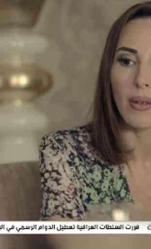 Aljeyela TV Live 4