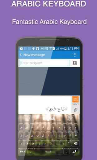 Arabic Keyboard 1