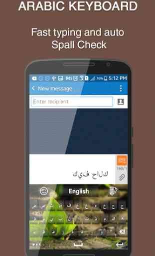 Arabic Keyboard 2