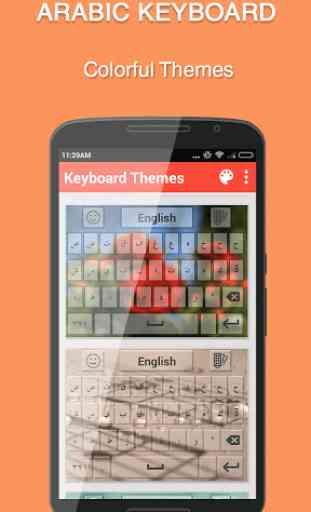 Arabic Keyboard 3