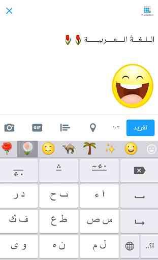 FAST Arabic Keyboard 3