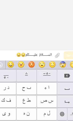 FAST Arabic Keyboard 4