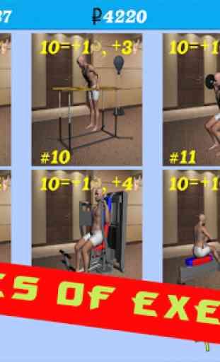 Simulator athlete 3