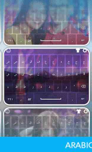 Type In Arabic Keyboard 1