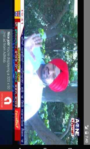 AOne Punjabi Live 1