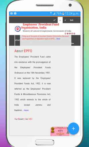 Check Your EPF Balance 1