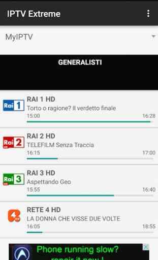 IPTV Extreme 1
