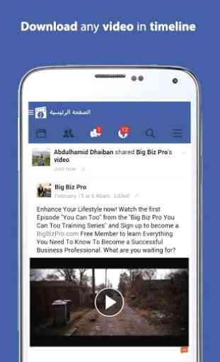 Video Downloader for fb Free 2