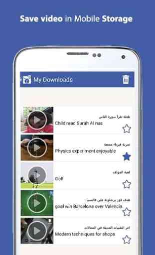 Video Downloader for fb Free 3
