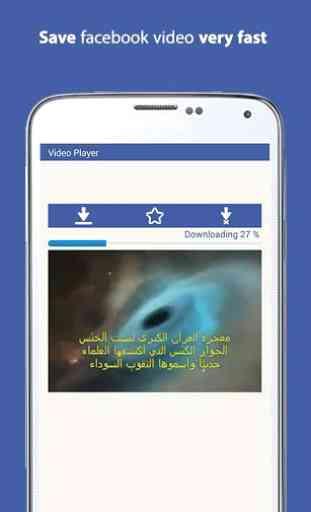 Video Downloader for fb Free 4