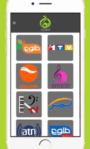 Arman App 2