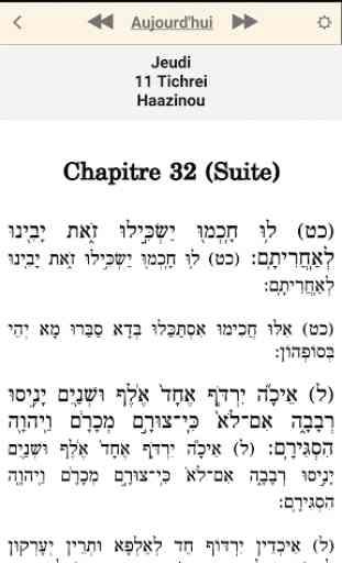Daily chumash 3