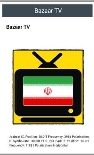 Free TV Channel Iran 2