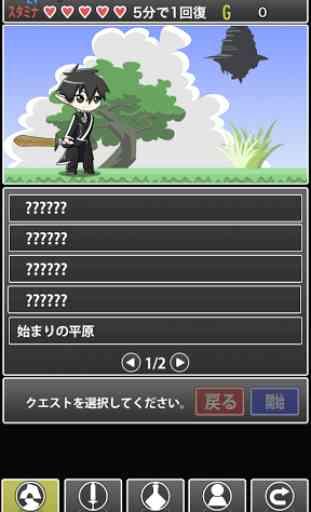 Sword Quest 1
