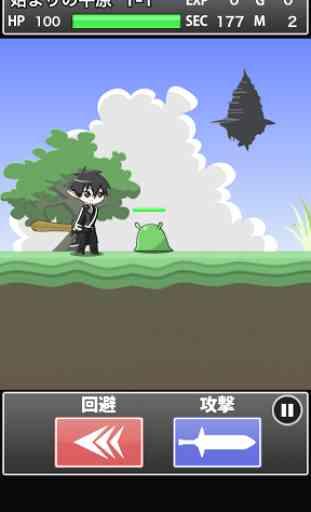 Sword Quest 2