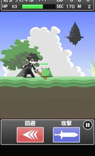 Sword Quest 3
