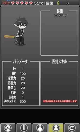 Sword Quest 4