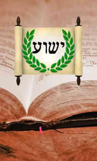Hebrew Greek and English Bible 1