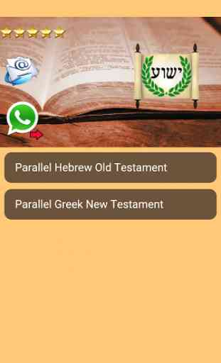 Hebrew Greek and English Bible 2