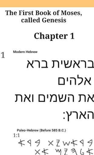 Hebrew Greek and English Bible 3