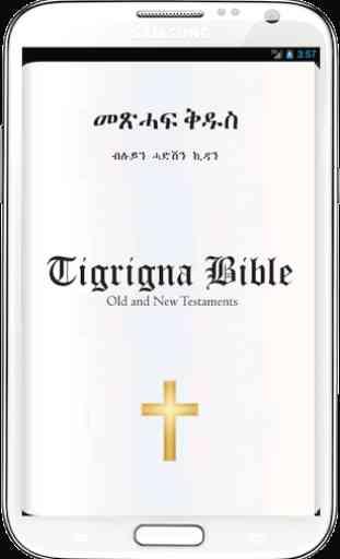 Tigrigna Bible 1