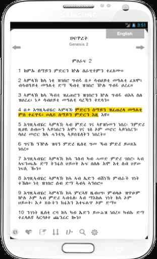 Tigrigna Bible 3