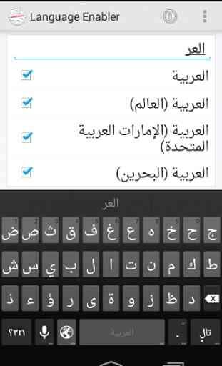 Language Enabler 2
