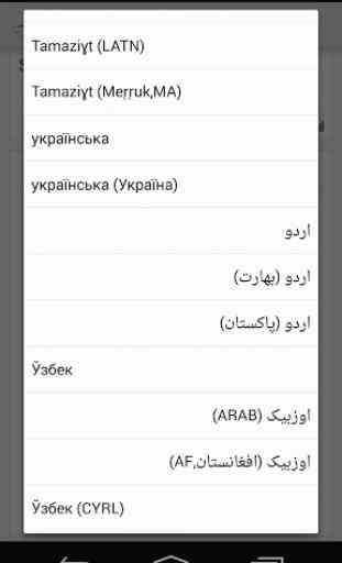 Language Enabler 3