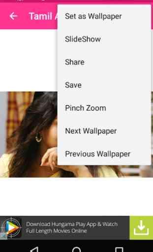 Tamil Actress Wallpapers 3