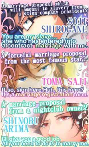 Contract Marriage【Dating sim】 2