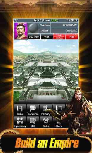 Mobile Three Kingdoms 2