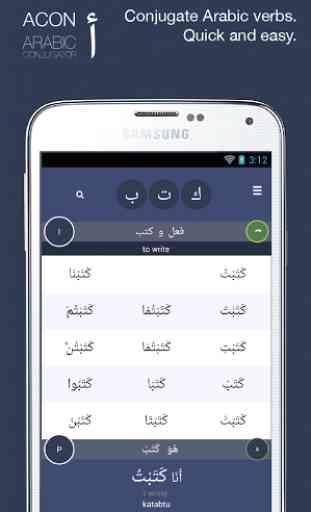 ACON Arabic Verb Conjugator 1