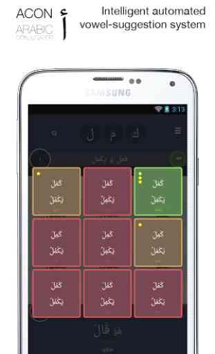 ACON Arabic Verb Conjugator 4