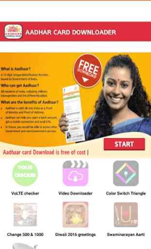 Aadhaar Card Status & Print 2