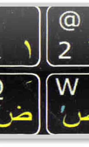 Arabic for keyboard reviews 3
